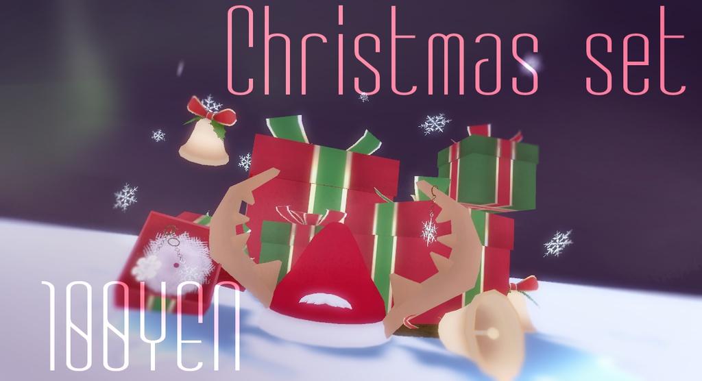 VRChat向け クリスマスセット