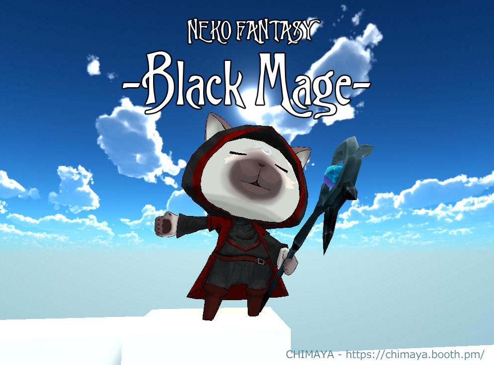 NEKO FANTASY 黒魔道士
