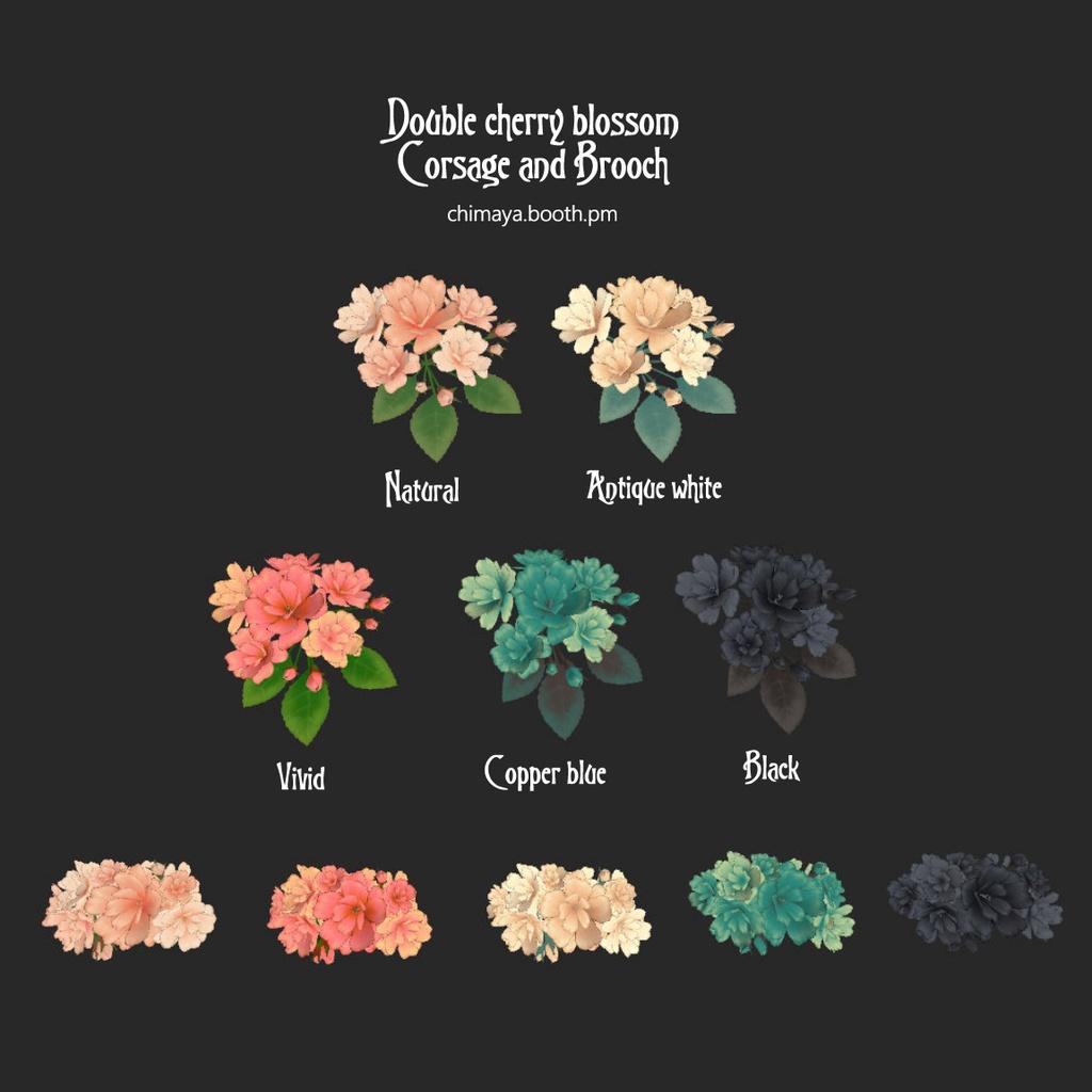 八重桜のコサージュとブローチ