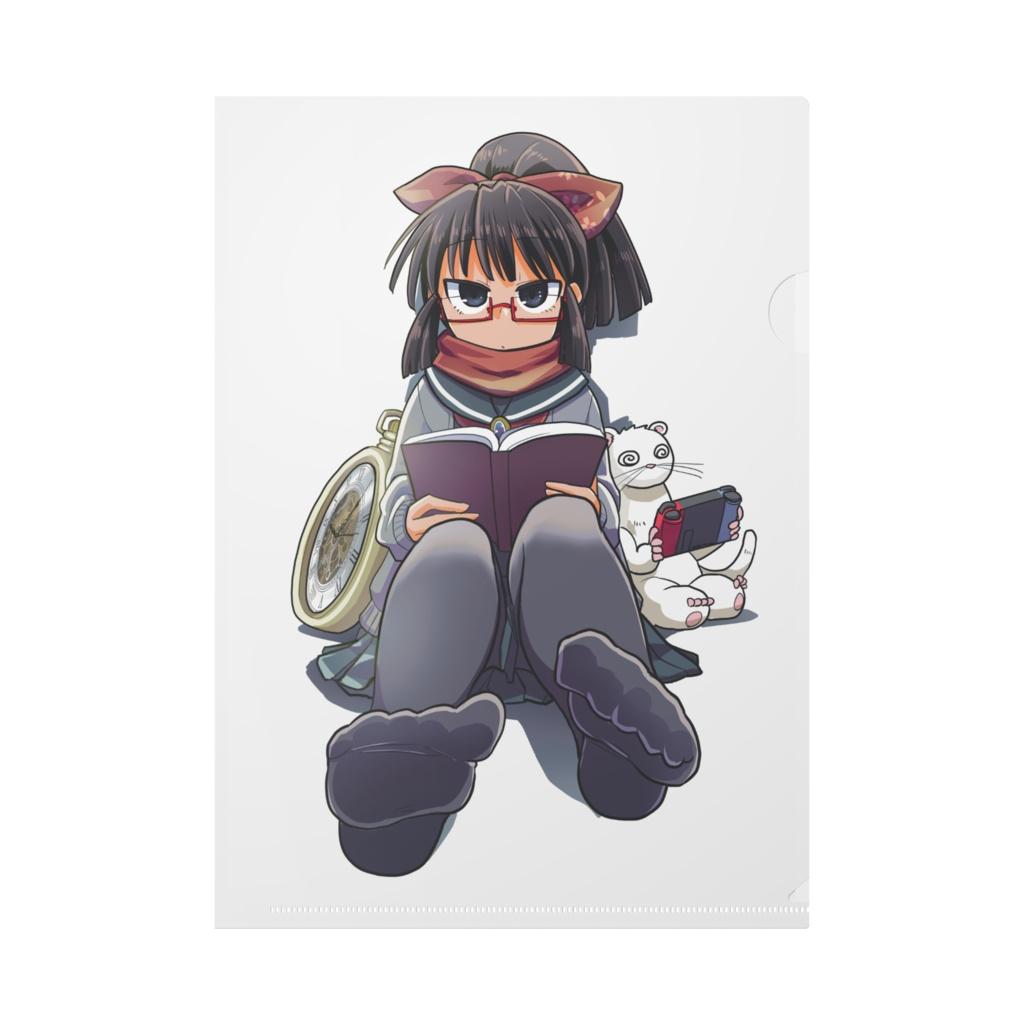 暇劇、柊りん(冬制服A:クリアファイル)