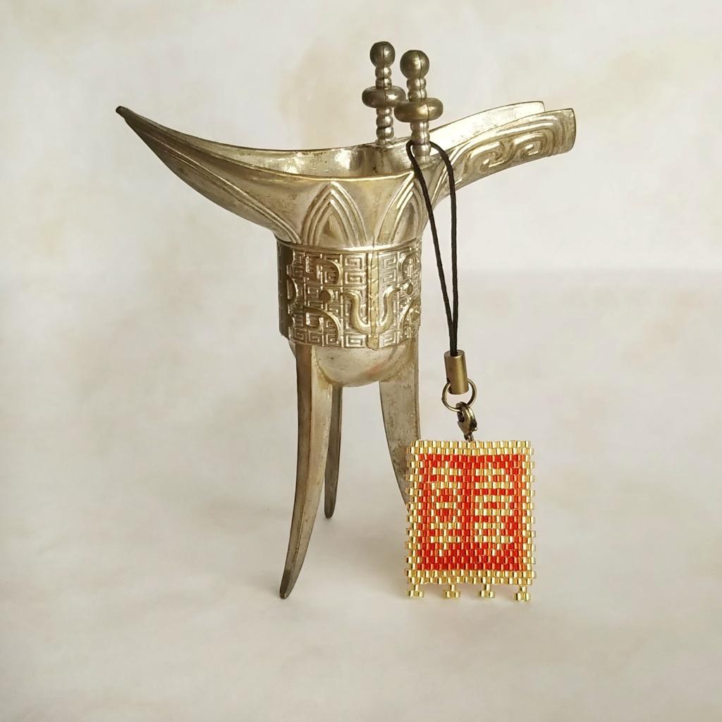三国志軍旗「韓」
