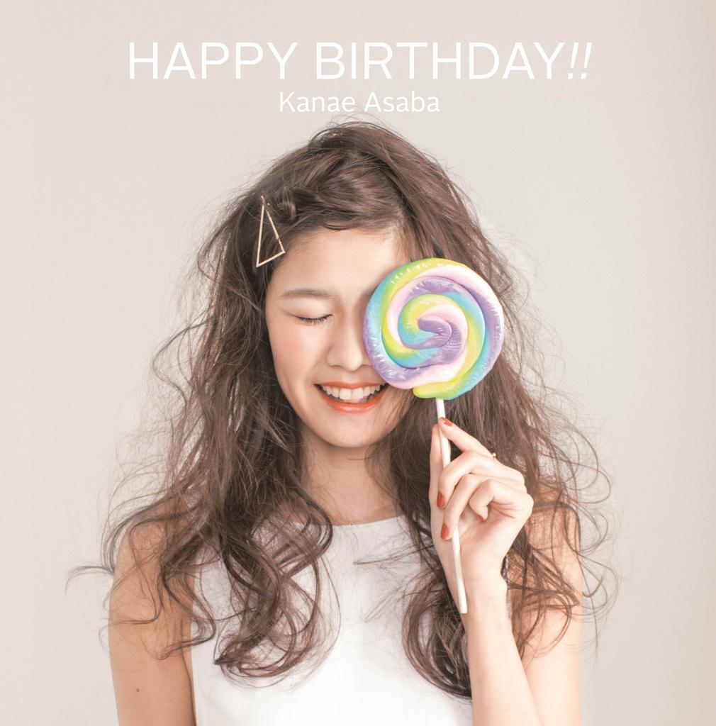 【デジタル配信】Happy Birthday!! - 初音ミク Edition-
