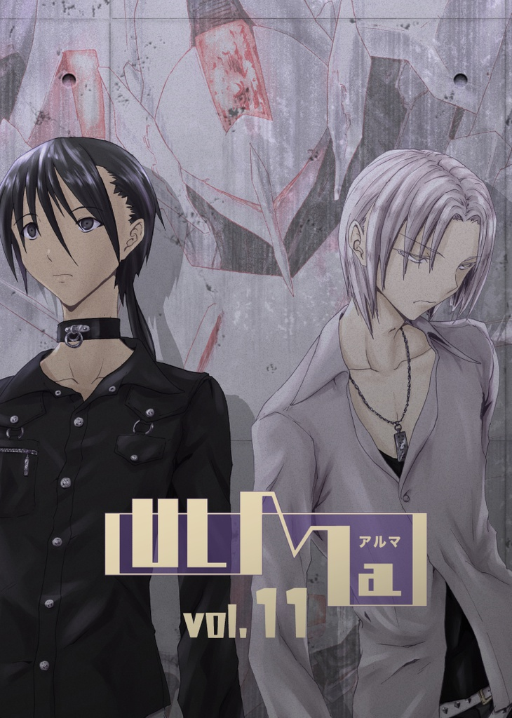 ULMa 11(匿名配送)