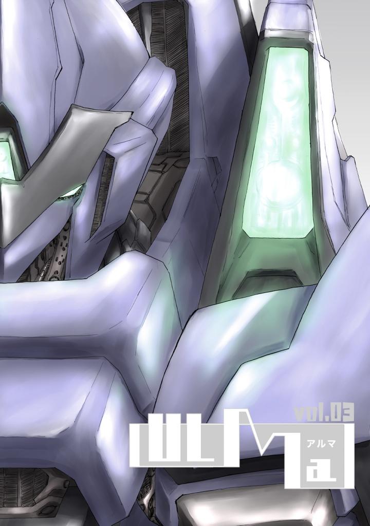 ULMa 03