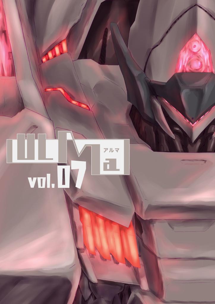 ULMa 07