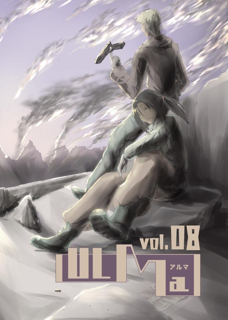 ULMa 08