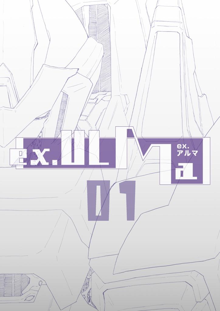 ex-ULMa 01