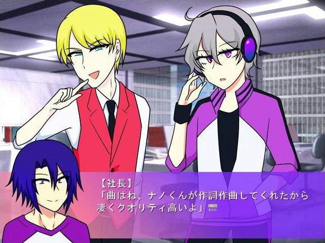 エカ★プロ Chapter2