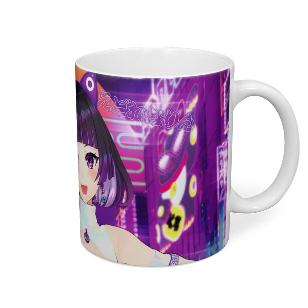江戸レナ 新衣装マグカップ : EDOLENA New Costume Mug
