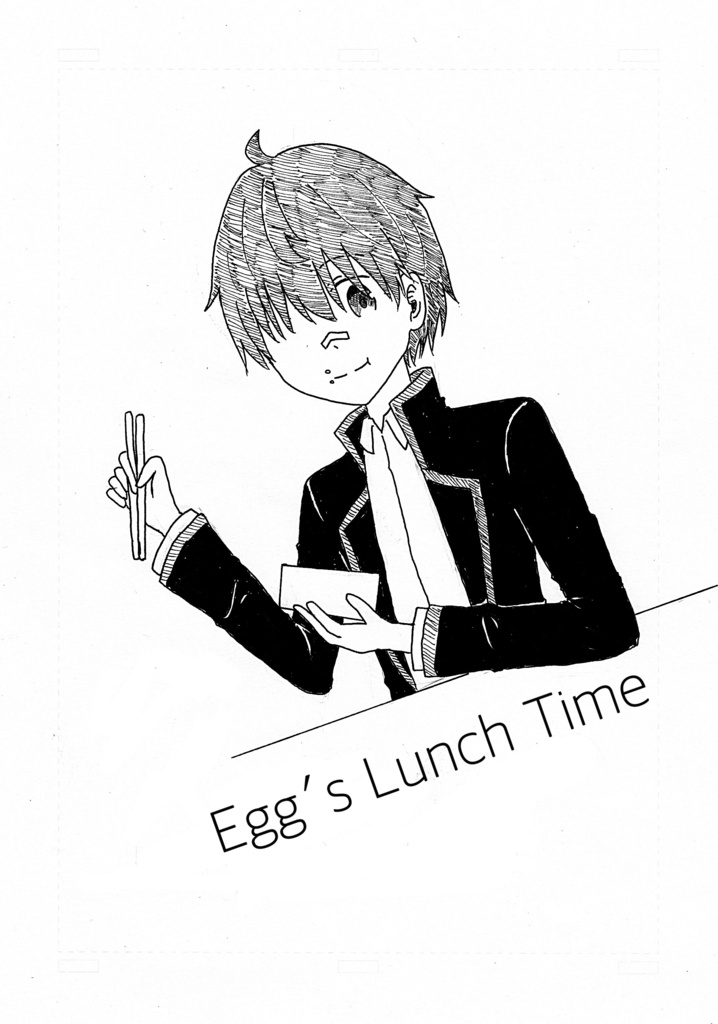 Egg′s Lunch Time