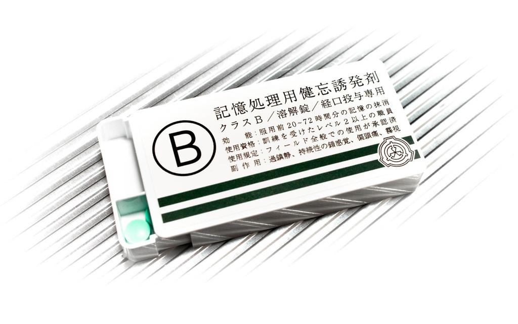 SCP財団 記憶処理用健忘誘発剤 ステッカー 3枚