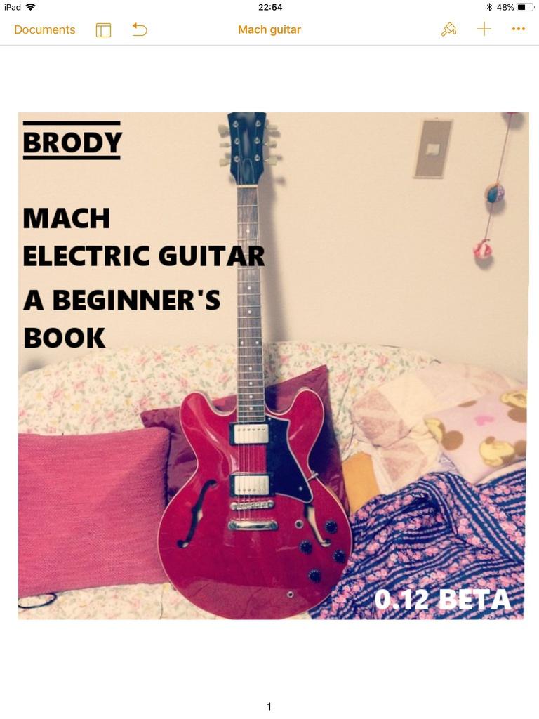 マッハで、はじめてみよう!エレキギター超入門 ビギナーズハンドブック β版 Ver.0.12