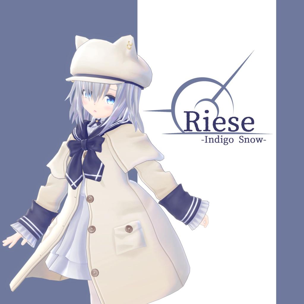 【オリジナル3Dモデル】Riese - Indigo Snow -[リーゼ - インディゴスノウ -]