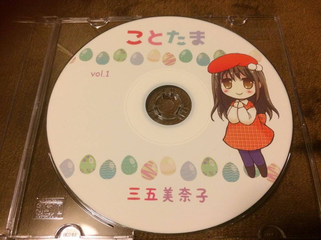 【DL版】おしゃべりCD「ことたま1」