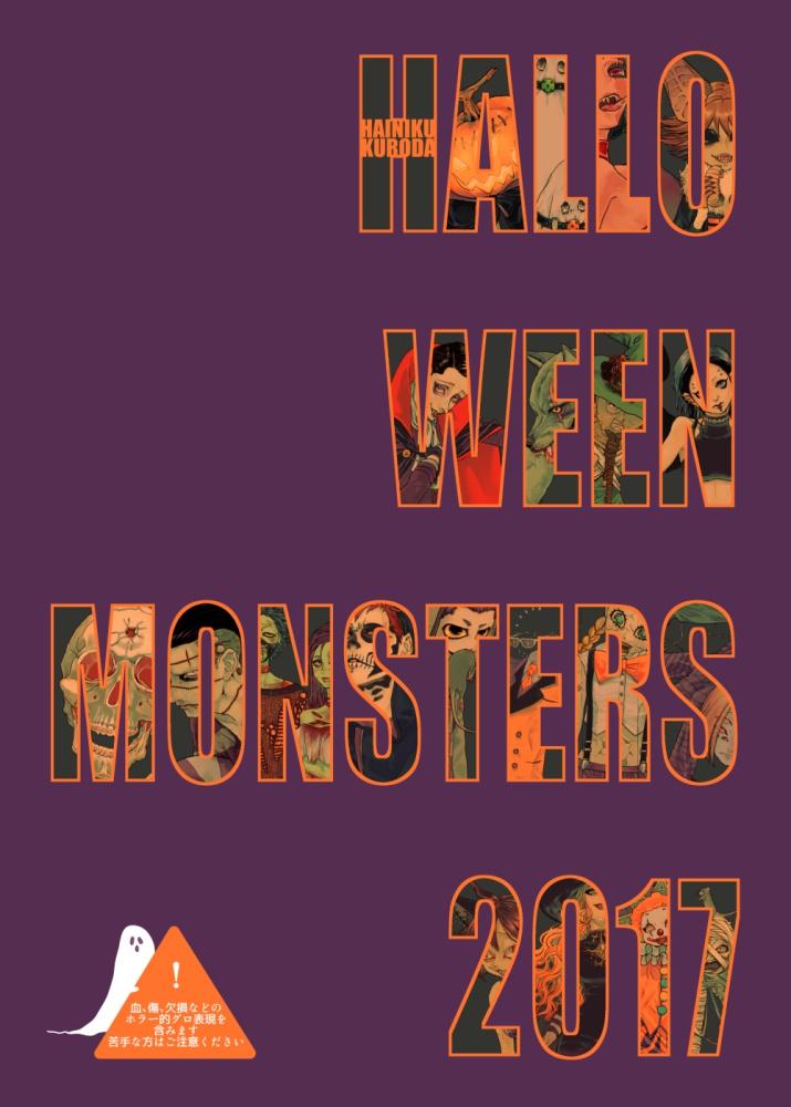 HALLOWEEN MONSTERS 2017