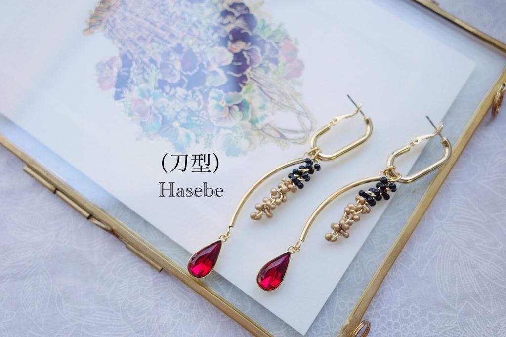 wisteriaピアス