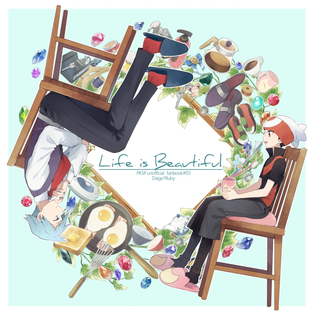 Life is Beautiful【イラスト本】
