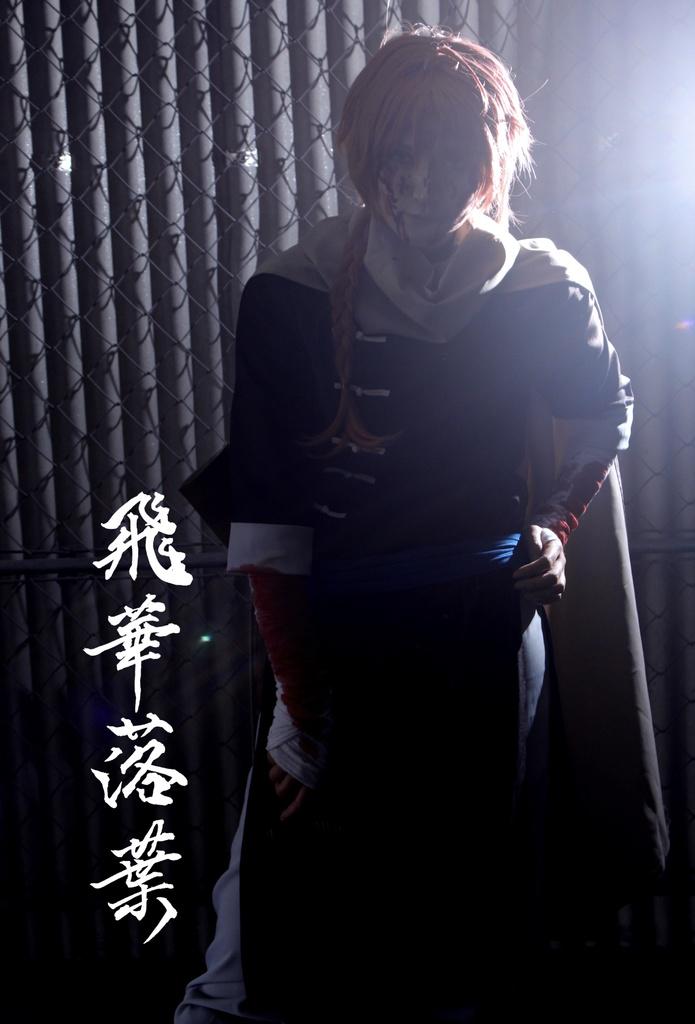 銀魂 神威 コスプレ写真集『飛華落葉』