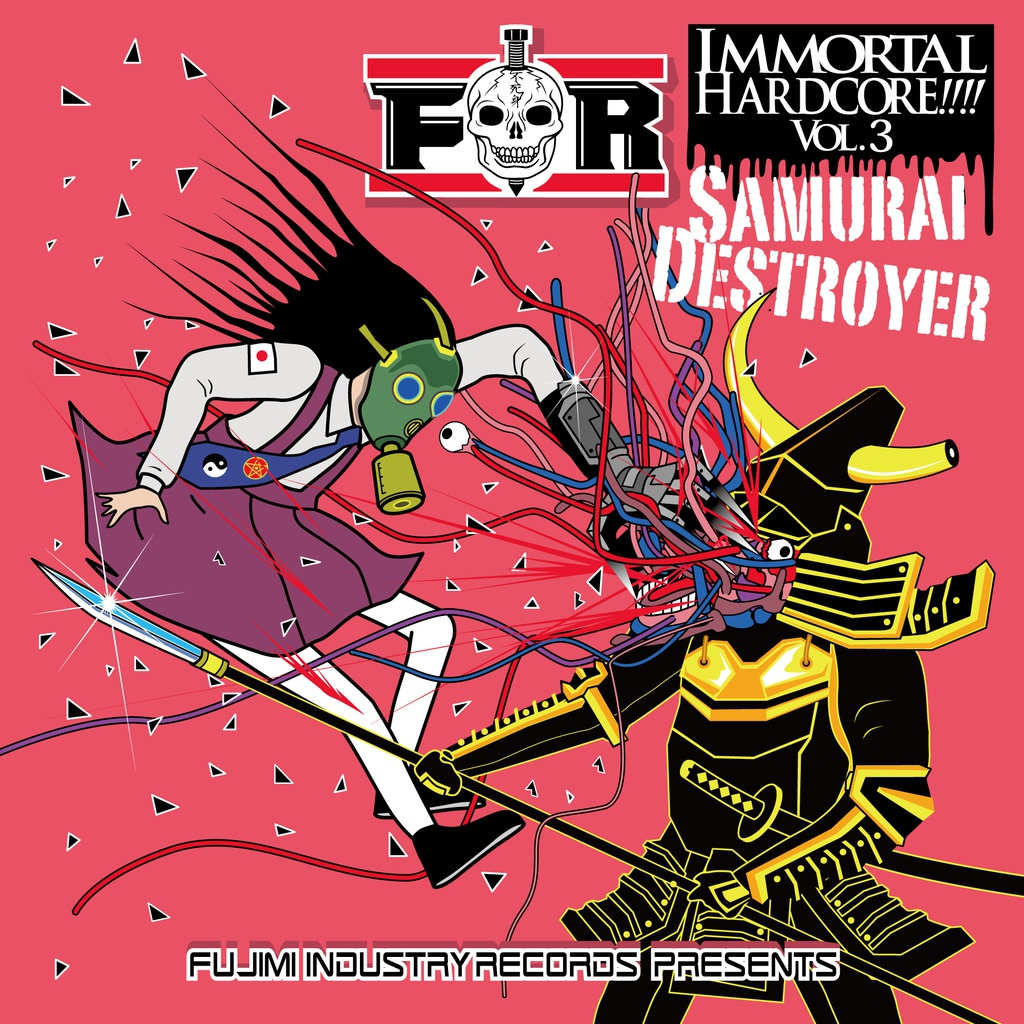 IMMORTAL HARDCORE!!!! VOL.3 -Samurai Destroyer-