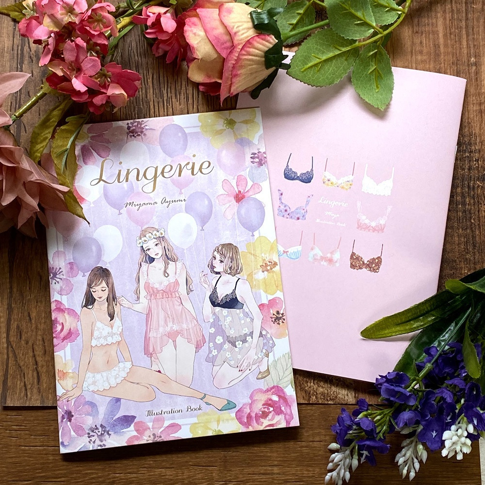 イラスト集『Lingerie2』