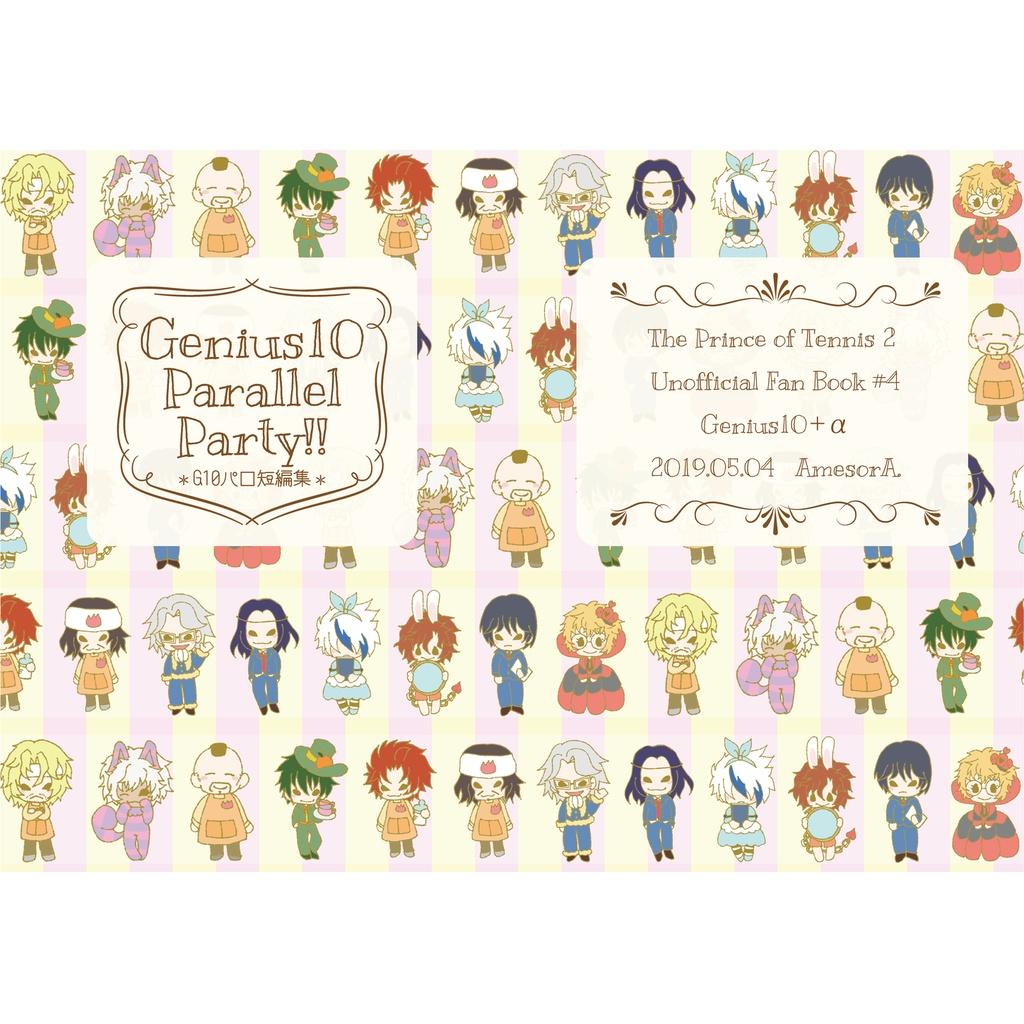【G10】Genius10 Parallel Party!!