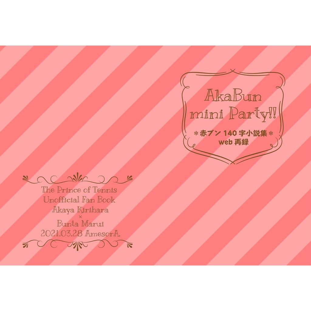 【赤ブン】AkaBun mini Party!!