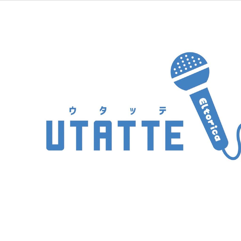 ELTORICA / UTATTE -ウタッテ-
