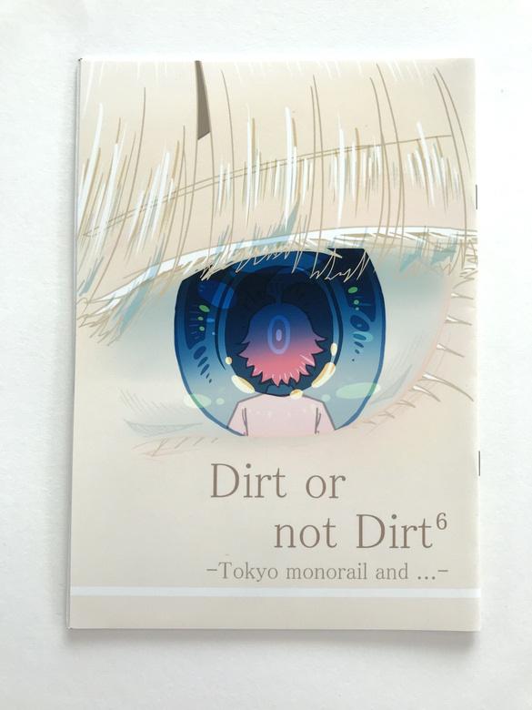 鉄道・道路+α擬人化 Dirt or not Dirt 6