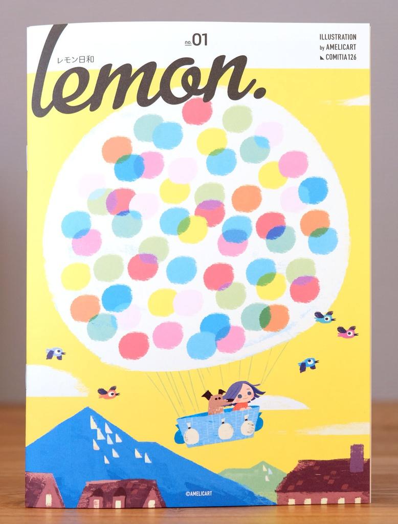 レモン日和/ア・メリカイラスト集 Amelicart's Artbook