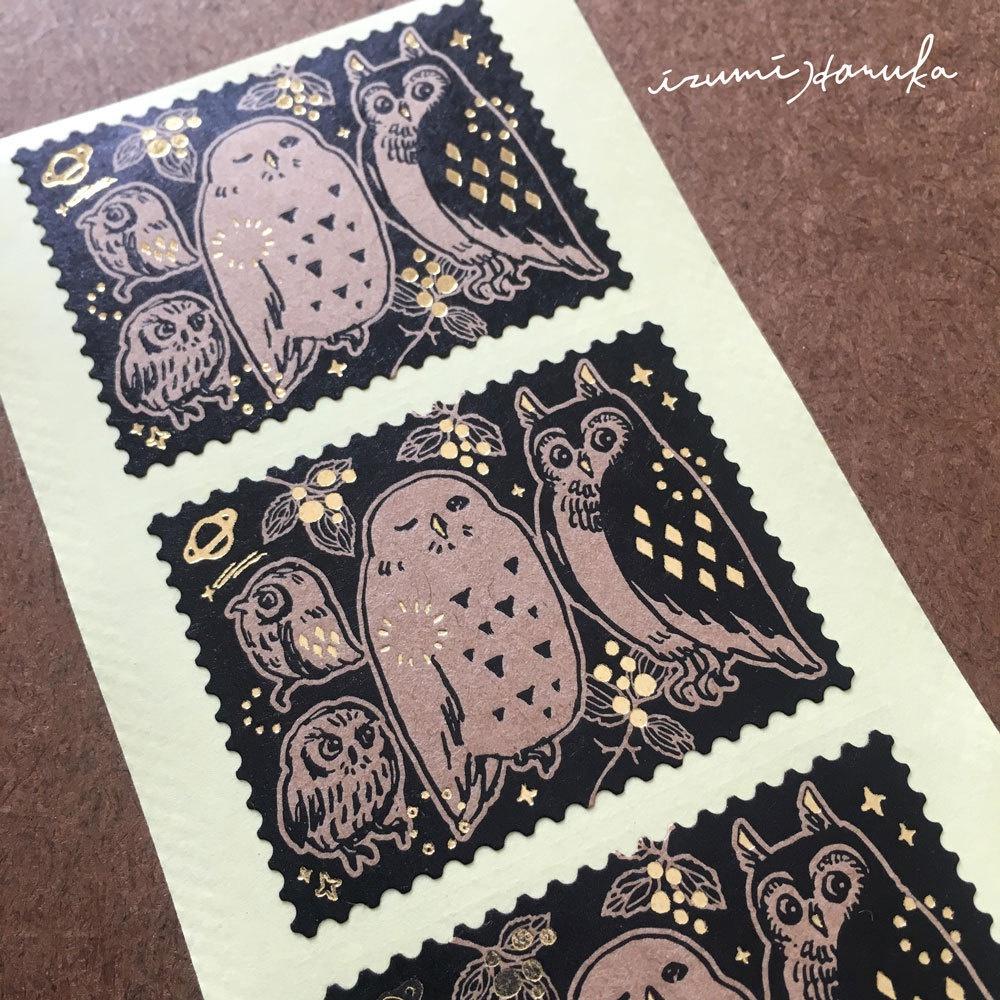 切手型シール「ふくろう」活版箔押し