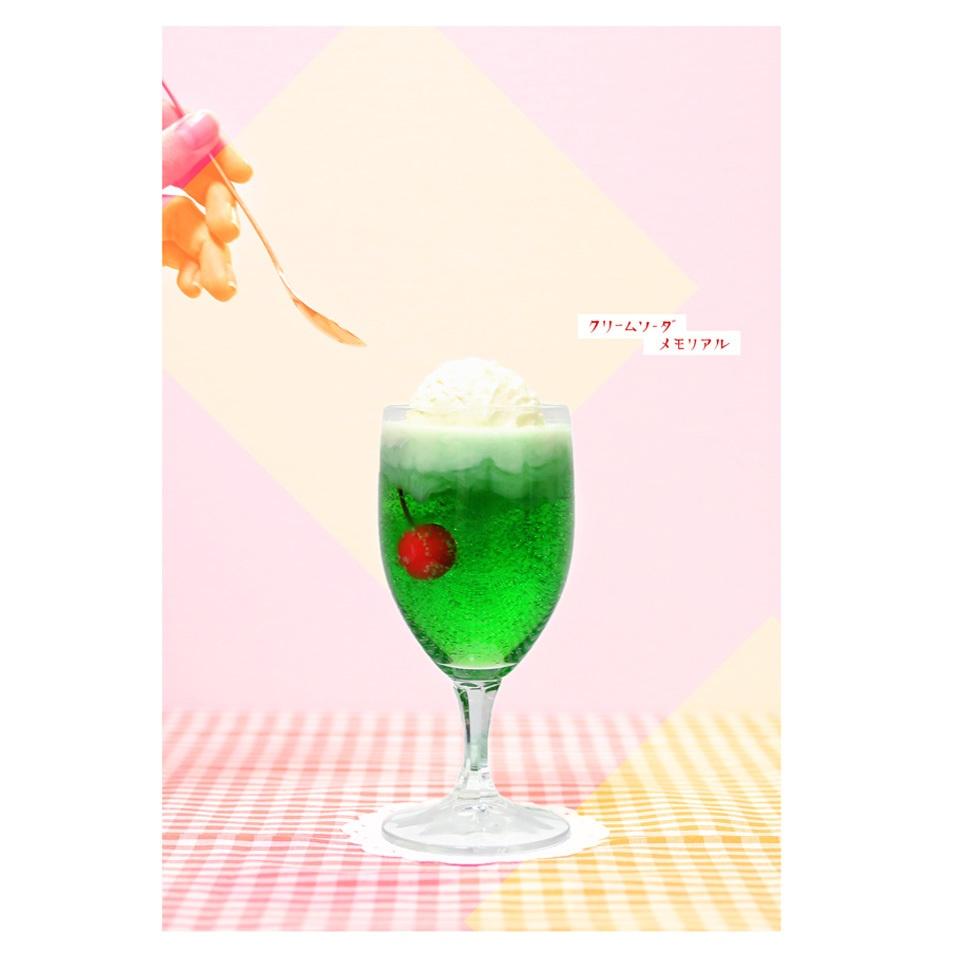 クリームソーダメモリアル【ZINE・アンソロジー本】