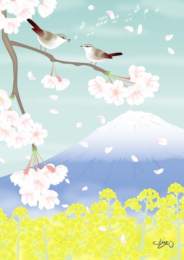 A4イラスト149 桜恋歌