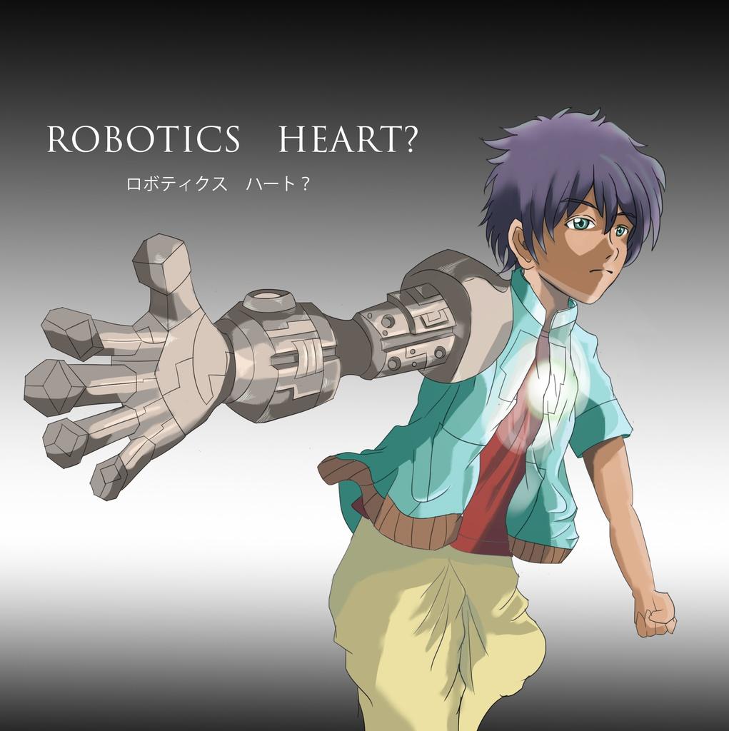ROBOTICS HEART?