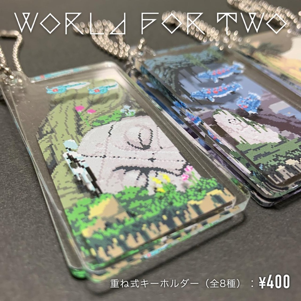 World for Two アクリルキーホルダー