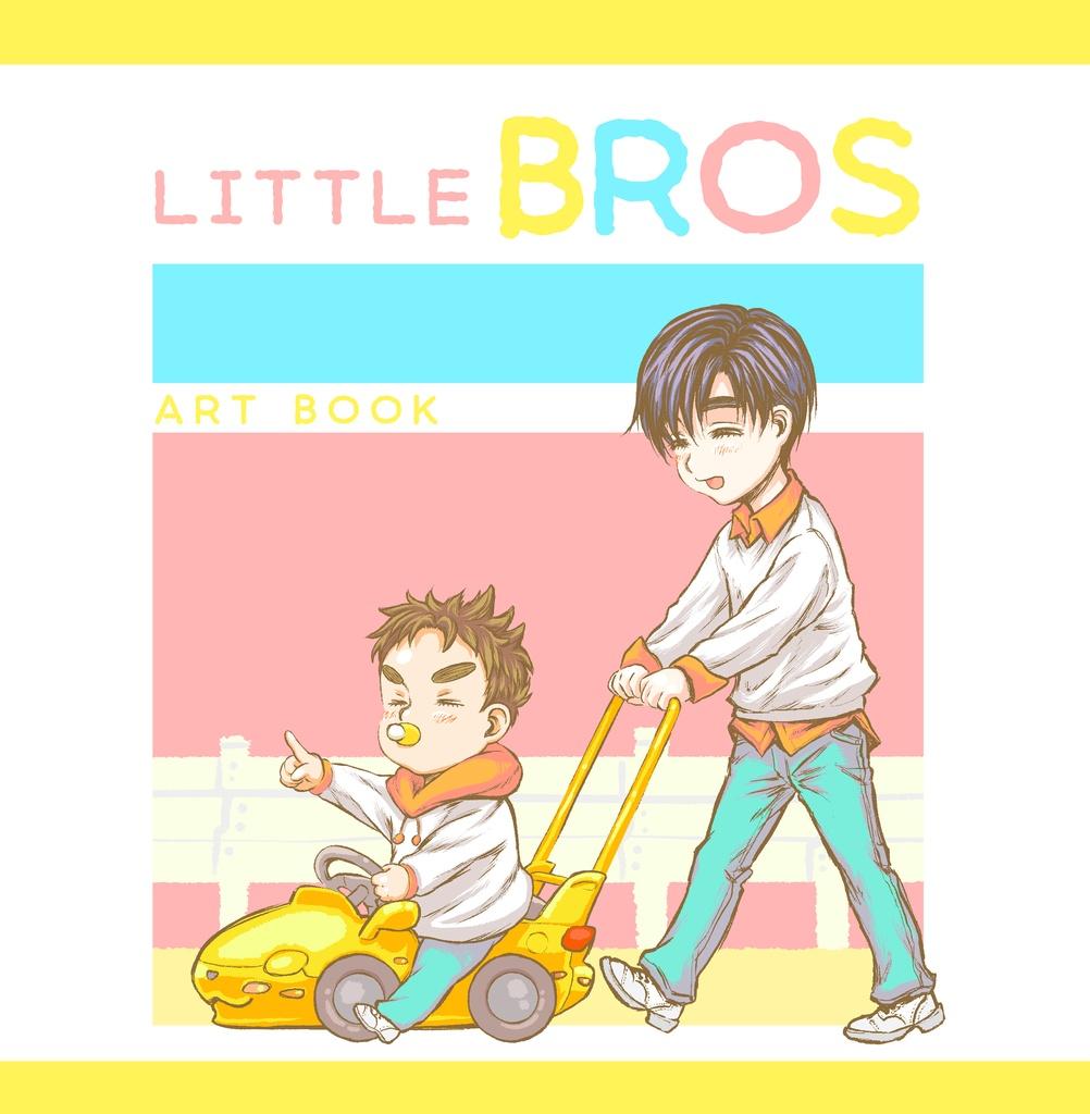 ちび兄弟本『LITTLE BROS ART BOOK』