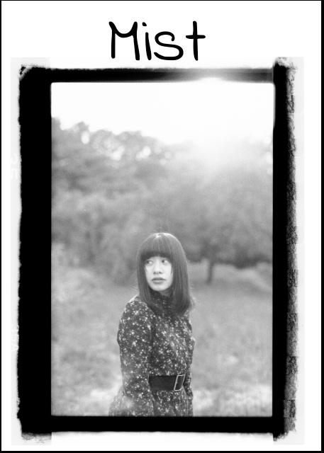 少女ポートレイト写真集『Mist』