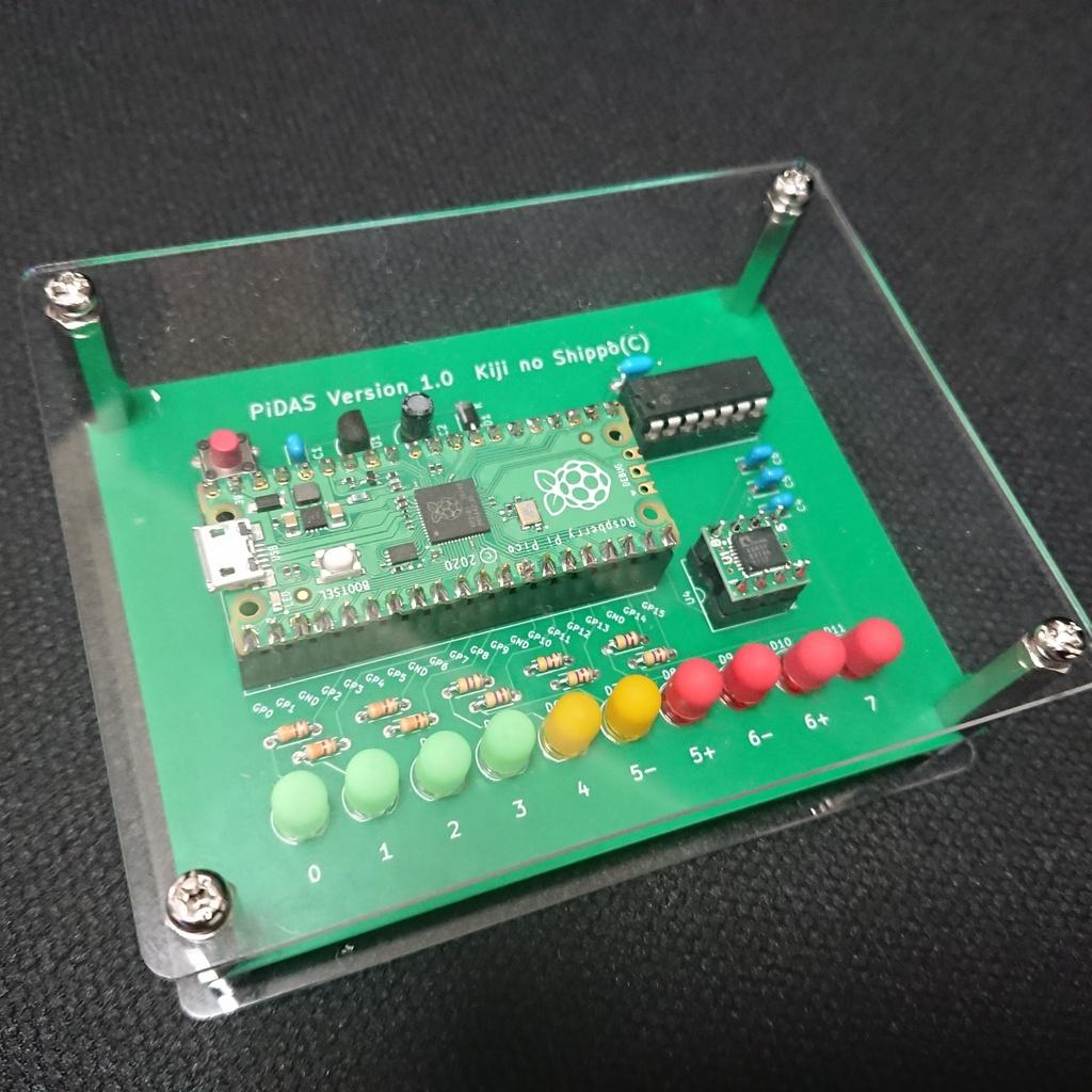 【初回ロット若干有り】ラズパイPicoで作る自作震度計キット(Raspberry Piで手軽に震度を計測しよう!)