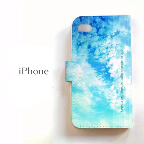 【送料無料】雲の向こうはいつも青空 手帳型iPhoneケース