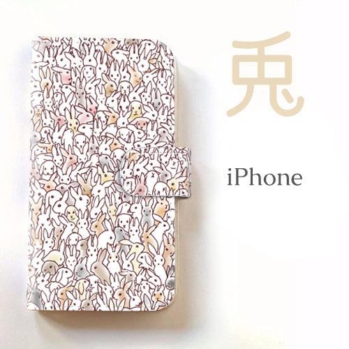 【送料無料】うさぴょん大集合 手帳型iPhoneケース