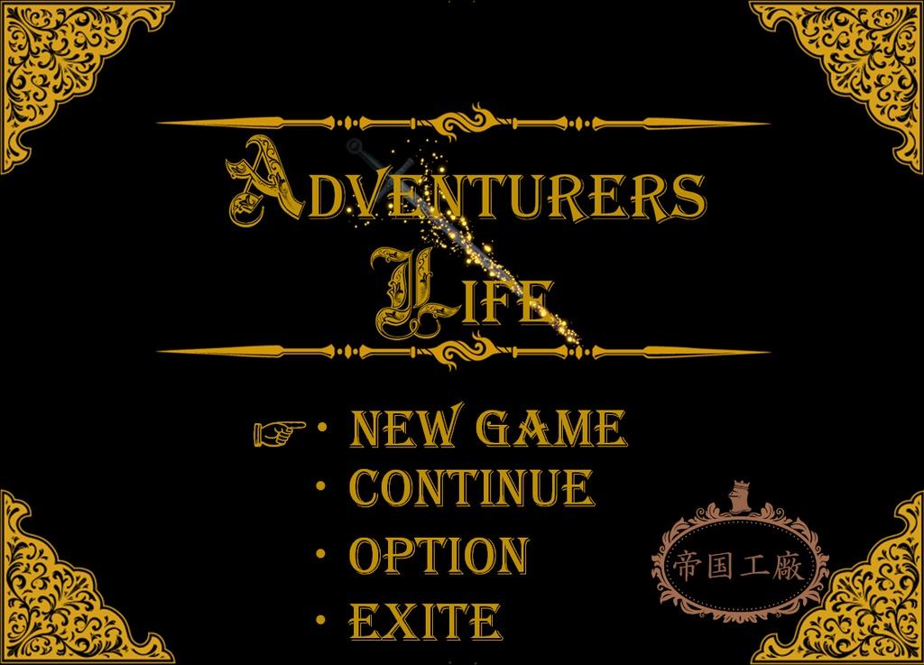 Adventurer's Life