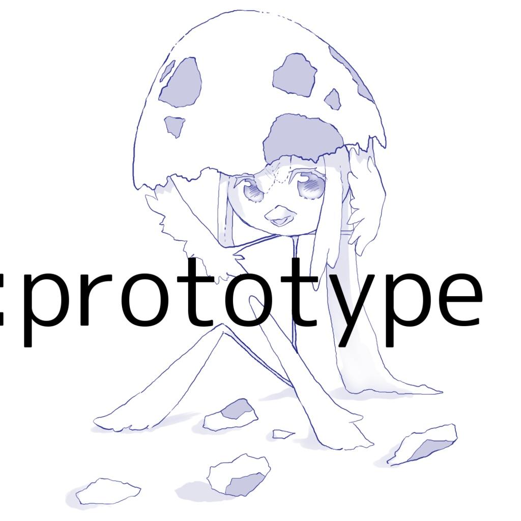 サウンドセット「prototype」
