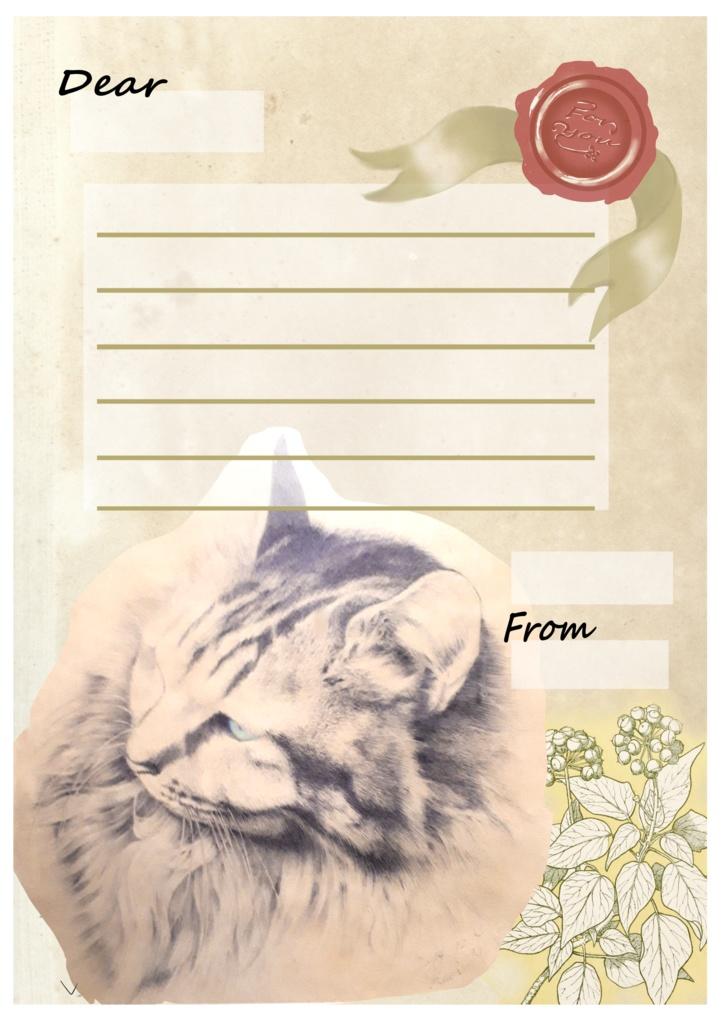 猫の便箋2種類