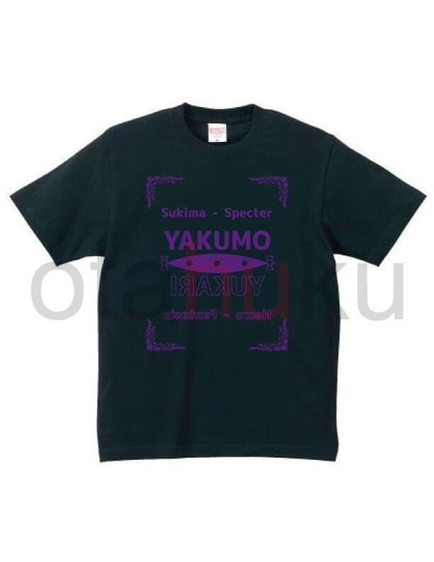 八雲ゆかり 境界Tシャツ