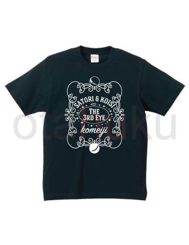 古明地姉妹 サードアイTシャツ
