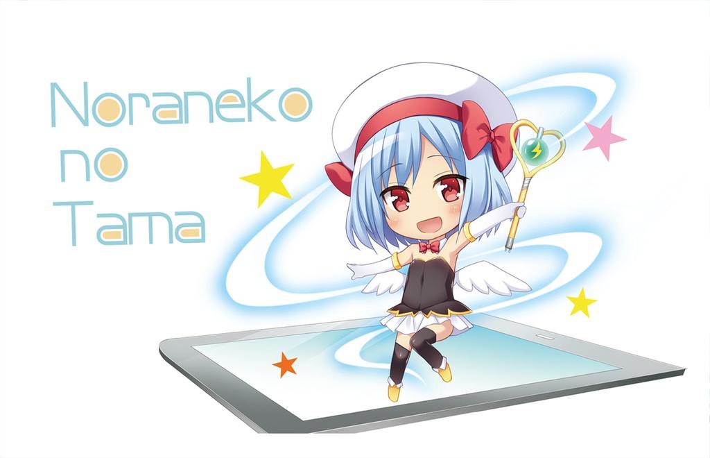 ノラネコノタマ モバイルバッテリー