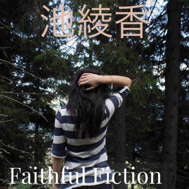 池綾香 2nd Single「Faithful Fiction」
