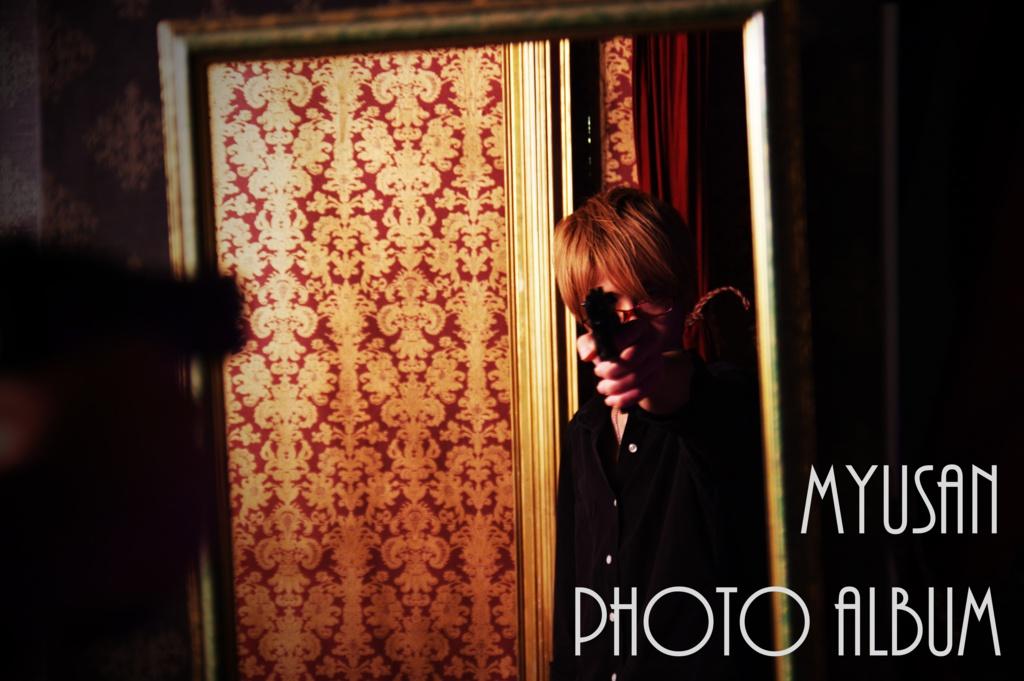MYUSAN PHOTO ALBUM(DL版)