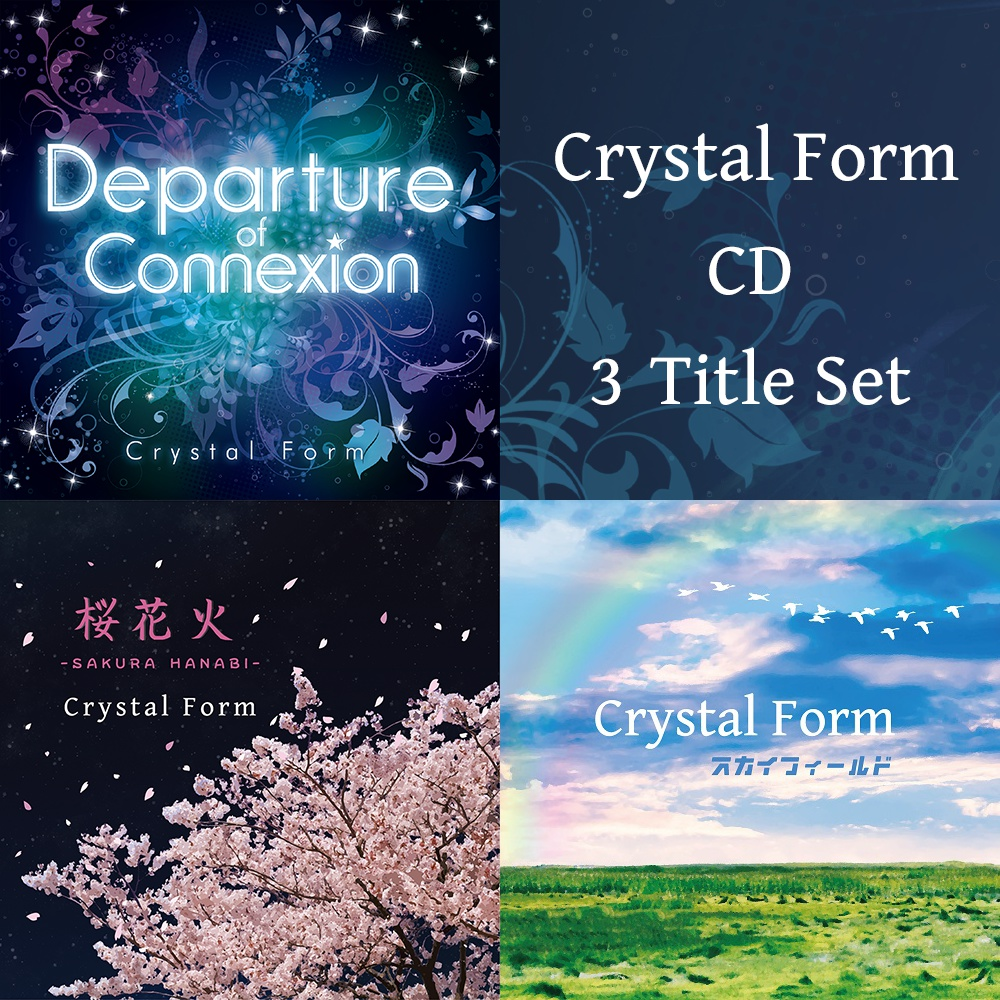 Crystal Form CD 3Title Set
