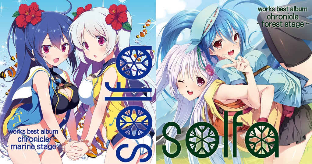 【Booth限定特典付き】solfaワークスベストアルバム「chronicle ~marine stage~」「chronicle ~forest stage~」2枚セット solfaボーカリストサイン入りカード付き