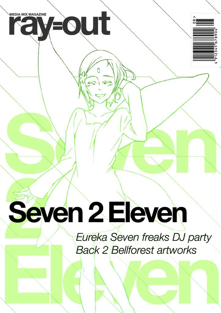 Seven 2 Eleven - Eureka Seven freaks DJ party Back 2 Bellforest artworks